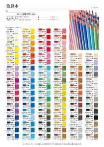 uni colors 色見本 ユニカラー 三菱鉛筆株式会社