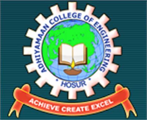 Mba In Hosur by Mba Colleges In Tamil Nadu Best B Schools Of Tamilnadu