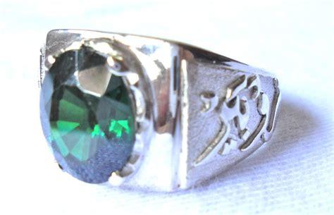 Cincin Nurul cincin perak khat jawi untuk tempahan made