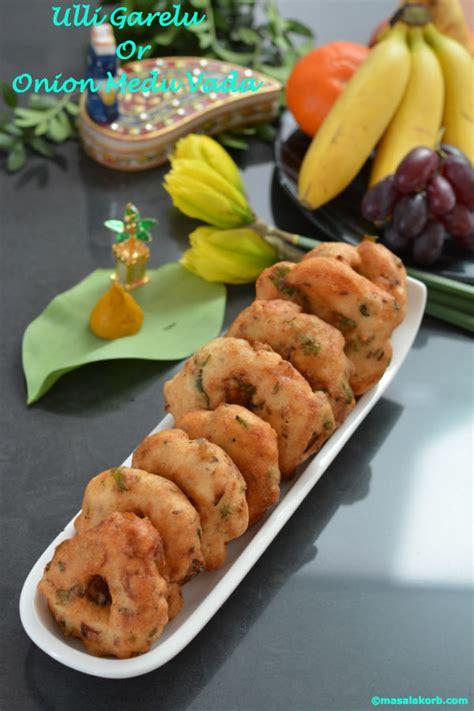 new year savory snacks diwali savoury snacks recipes masalakorb