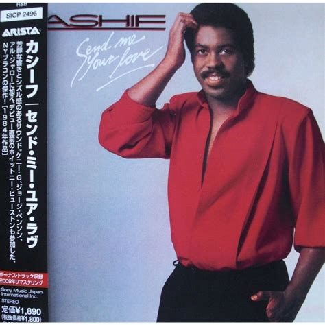 kashif album send me your love japanese press by kashif cd with flaming