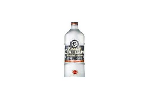 sainsbury's vodka deals