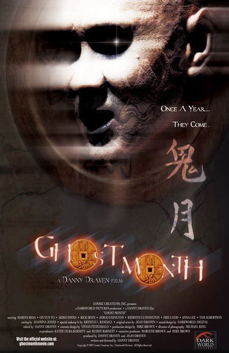 film ghost month ghost month alltube filmy i seriale online