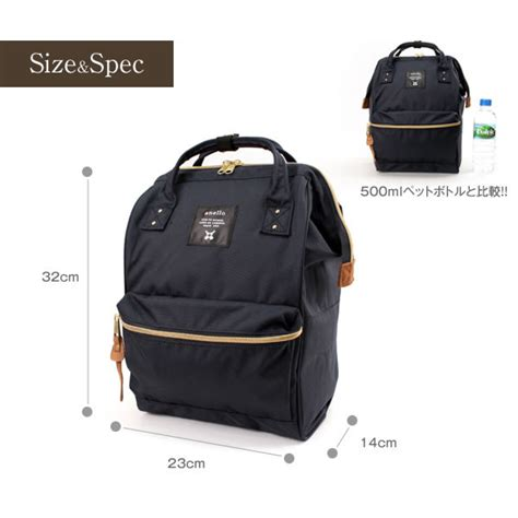 Tas 3 In 1 Brown Chip 5 Warna Reseller Murah Dk anello tas ransel oxford 600d size s brown jakartanotebook