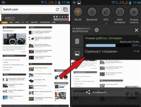 Приложения для андроид для снятия видео с экрана
