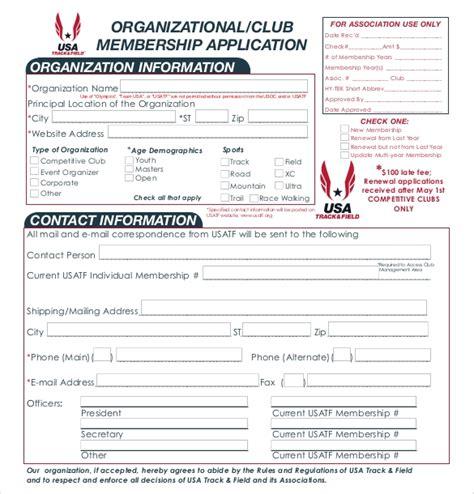 15 Sle Club Application Templates Pdf Doc Free Premium Templates Club Application Template