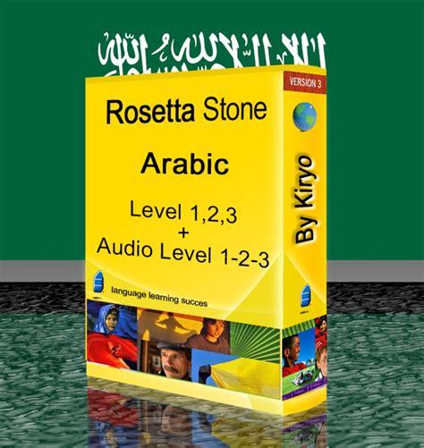 rosetta stone v3 rosetta stone v3 update mac