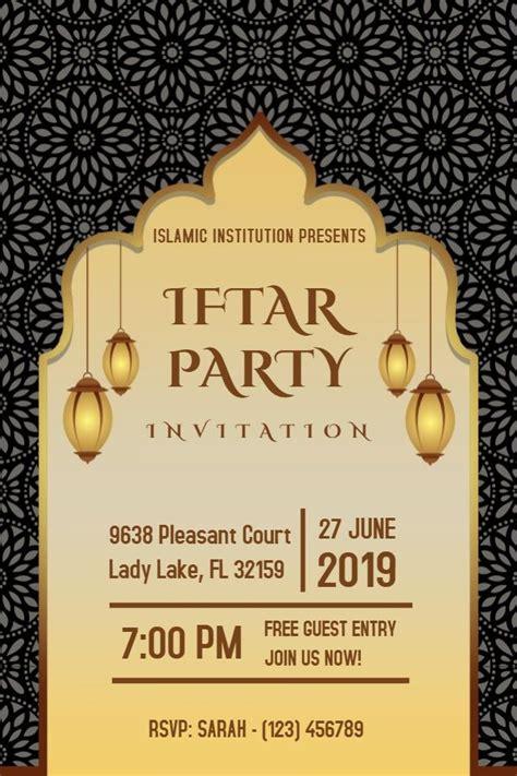 ramadan iftar party invitation poster template black