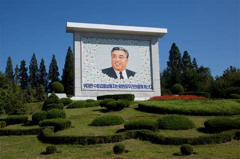 Dunia Unik Gantungan Kunci Negara Korea 5 hal unik ini hanya bisa ditemui di negara korea utara andaikata