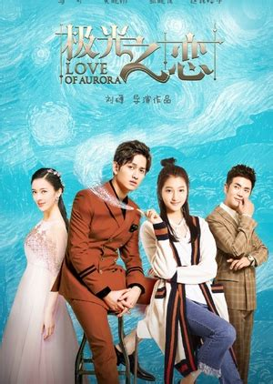 dramacool untouchable love of aurora episode 8 asian drama movies and shows