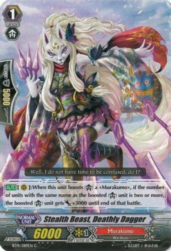 Cardfight Vanguard Stealth Beast Kabeitachi stealth beast deathly dagger bt14 089en c cards outlet