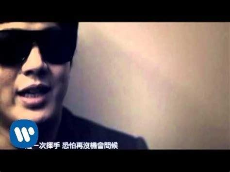 Obat Yu Nan Pa Yao pinyin lyrics 末班车 萧煌奇 mo ban che xiao huang qi