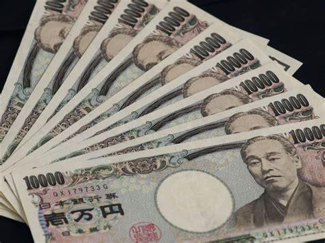 cambio valuta in convertitore yen