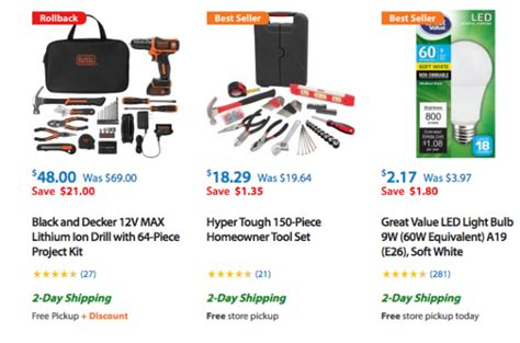 walmart home improvement items starting at 1 my dallas