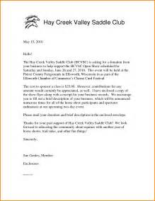 Charity Letter Asking For Donations Template Charity Letter Asking For Donations Template Donation