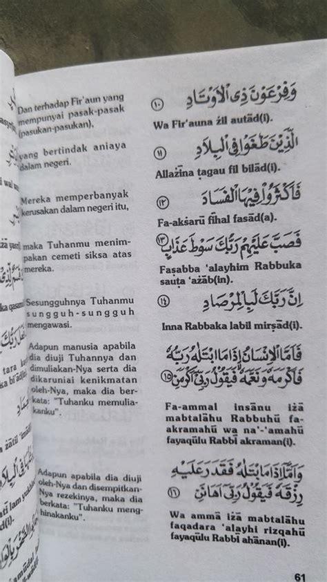 Buku Iqro Dilengkapi Dengan Juzama Dan Terjemah buku saku terjemah juz amma toko muslim title