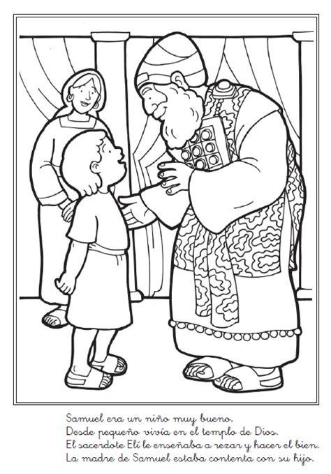 imagenes biblicas de ana y samuel historia b 237 blica de samuel para colorear mi vida sin