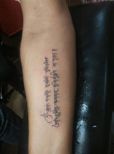 gayatri mantra tattoo designs forearm mahamrityunjay mantra done by