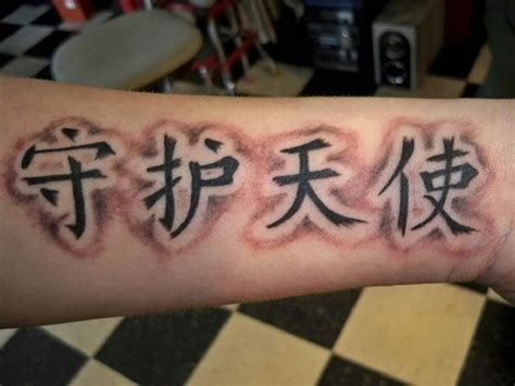 tattoo quotes in chinese 40 best chinese sayings tattoos