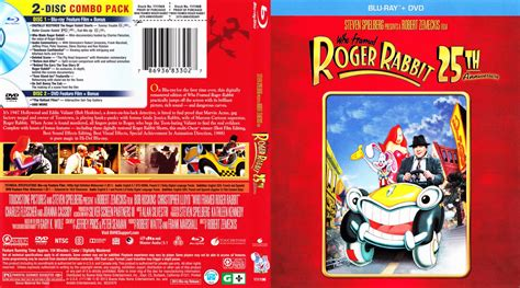 Who Framed Roger Rabbit Blu Ray | who framed roger rabbit 25th anniversary edition movie