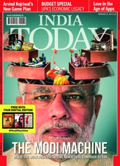 in india today releasemyad now books your magazine ads