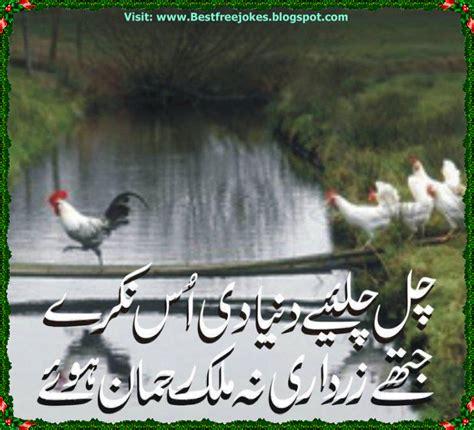 hot and funny sms in urdu punjabi larki photos browse info on punjabi larki photos