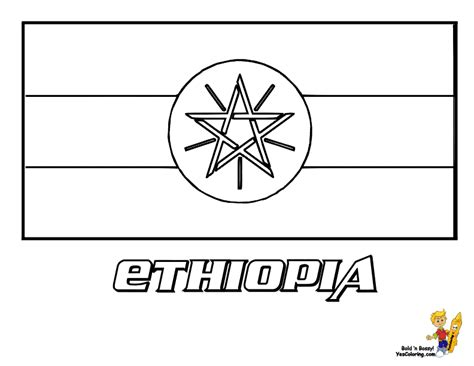 free coloring pages of ethiopian flag