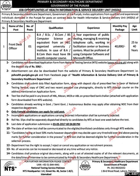 hospital front desk jobs front desk officers job in primary secondary healthcare