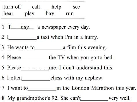 preguntas cerradas con wh ingl 233 s guapo ejercicio de vocabulario para verbos b 225 sicos