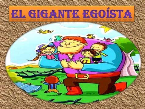 el gigante egoista 8494124765 el gigante egoista final