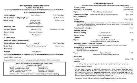 United Methodist Church Bulletin Template 7 Best Images Of Modern Church Bulletins Easter Resurrection Sunday Banner Modern Church