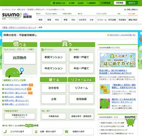 wo finde ich wohnungen japan tagebuch 26 sep wie finde ich in japan eine wohnung
