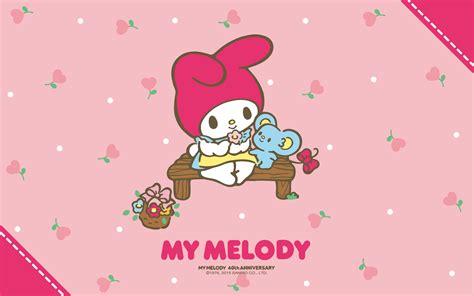04 Stelan Hello Melody マイメロディ メモリアルデザイン壁紙プレゼント 4 ニュース イベント サンリオ
