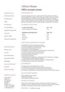 Secretary Assistant Resume Administration Cv Template Free Administrative Cvs
