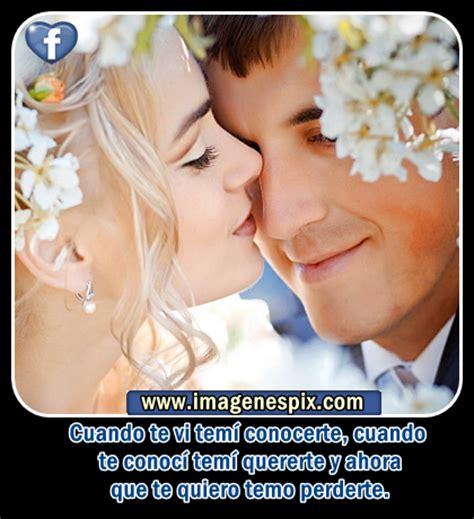 imagenes positivas sobre el amor imagenes de amor motivadoras imagui