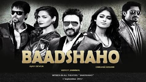 day box office baadshaho 1st day box office collection friday earning