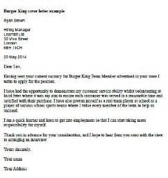 Burger King Team Member Resume Burger King Position