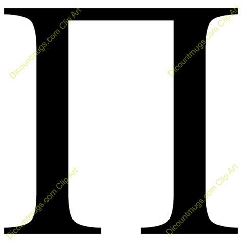 5 Letter Words Pi pi 11573