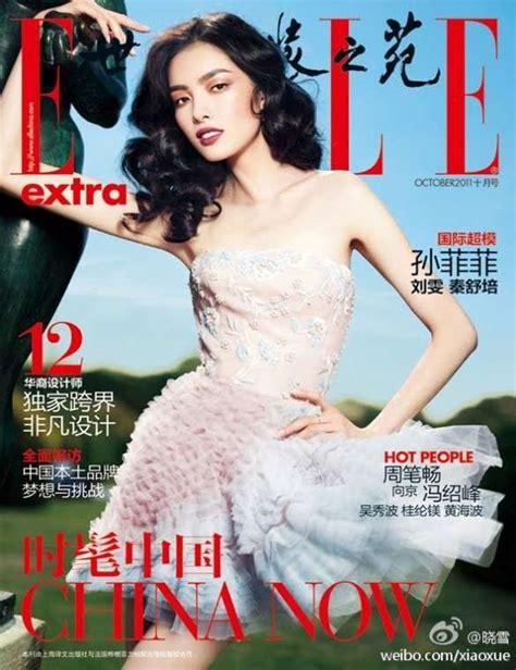 Exclusive Brangelina Threat Lifestyle Magazine by Threat Magazine Covers China October 2011