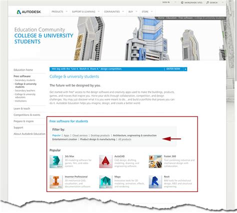 http www autodesk cus software for students autodesk