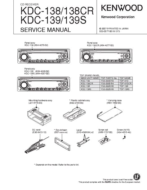 kenwood kdc 138 cr 139 s sm service manual