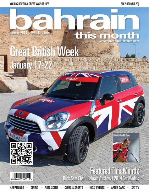 issuu bahrain this month january 2015 by red house bahrain this month january 2014 by red house marketing