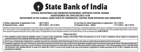 state bank of india aktie sbi pharmacists cros armourer 76 post recruitment