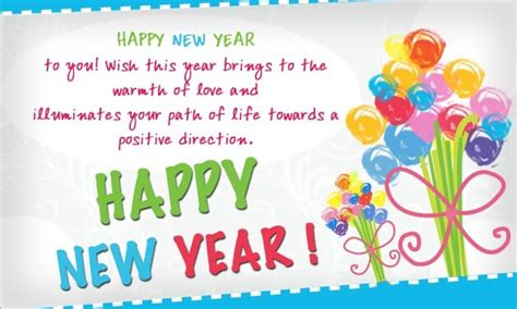 year greeting cards new year cards 2016 happy new year 2016 cards greetings