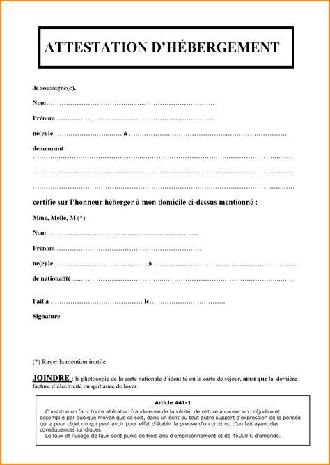 Lettre De Prise En Charge Pour Visa Touriste 12 attestation d h 233 bergement gratuit exemple lettre