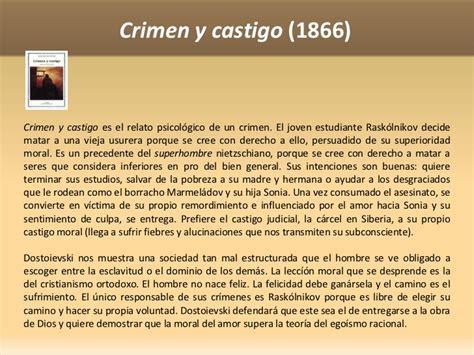 libros resumen de el pr 237 ncipe resumen del libro crimen y castigo el vago escolar dostoievski el jugador