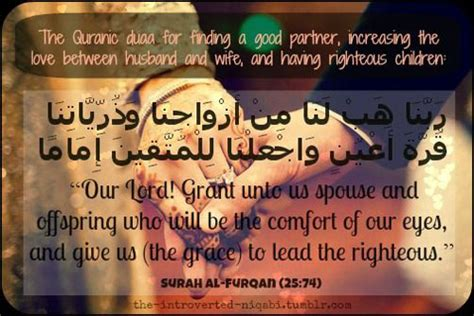 Wedding Wishes Till Jannah by 80 Islamic Marriage Quotes For Husband And Updated