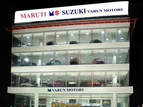 maruti suzuki dealership requirements maruti suzuki dealership requirements 28 images maruti