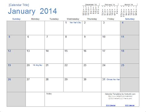 2014 free calendar templates free 2014 calendar template great printable calendars