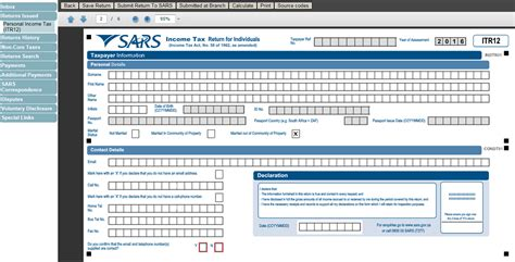 irp5 form template efiling your itr12